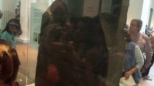 The Rosetta Stone. I couldn't get a better picture because of all the tourist. I don't think it uses UTF-8