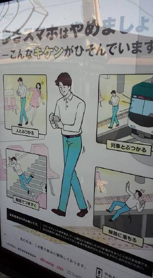 Japan Trip Photo Dump