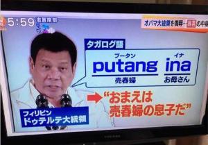 Japanese speaking friends, go wild
