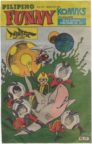 Since madaming nagreact dun sa Funny Komiks, here's something else na nahukay sa baul: my first cover appearance on a comic book!