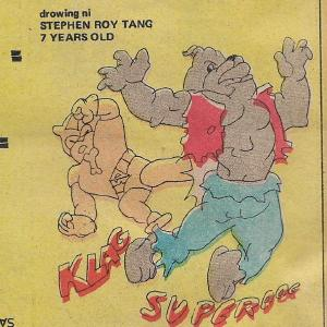 My first published artwork, in Funny Komiks circa 1985. The printer butchered my coloring!